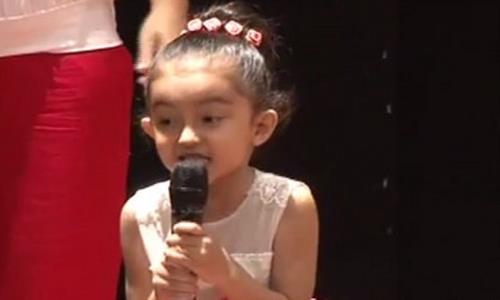 Irmak Kapan, tüp bebeğimiz 3.5 yaşında
